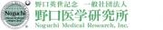 Noguchi Medical Research