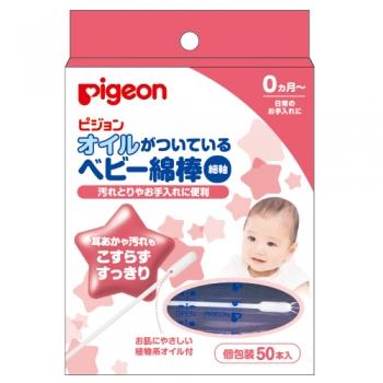 Pigeon Cotton Baby Swab with Oil, Ватные палочки для младенцев 50 шт