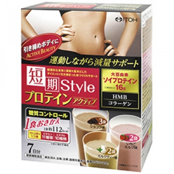 ITOH Slim Beauty Style, Диетический коктейль с соевым протеином на 7 дней