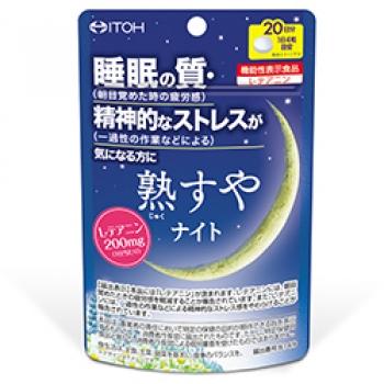 "ITOH Deep Sleep Night, ""Крепкий сон"" средство для спокойствия и крепкого сна на 20 дней"