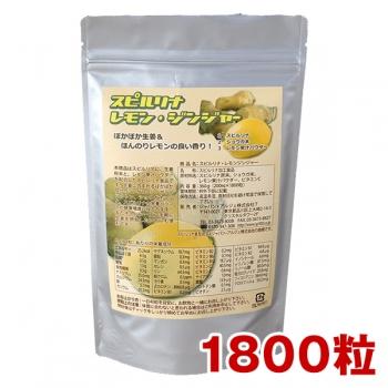 ALGAE Spirulina + Lemon Ginger, Спирулина с лимоном и имбирём на 45 дней приёма