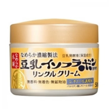 Sana Nameraka Soybean Isofrabon Wrinkle Cream, Крем против морщин, 50гр