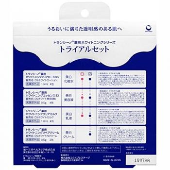 TRANSINO Medicated Whitening Series Trial Set, Отбеливающий мини-набор