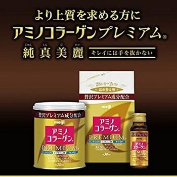 MEIJI Amino Collagen Premium, Премиум Амино коллаген Q10 + Гиалуроновая кислота + Керамиды