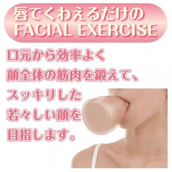 OMNI Facial Lift Atonce Once Face Trainer, Тренажер для подтяжки лица