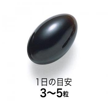 """FANCL Gussuri time, Гуссури """"Крепкий сон"""", комплекс для глубокого сна и бодрого пробуждения на 30 дней"""