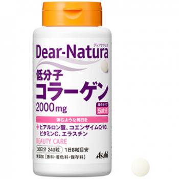 ASAHI Dear-Natura Collagen 2000 mg, Коллаген 2000 мг на 30 дней