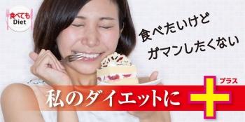 ITOH DIET, Блокатор калорий с хитозаном и чёрным имбирём на 30 дней