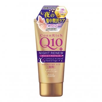 Kose CoenRich Q10 Night Renew Cream,Ночной крем для рук 80г