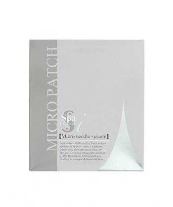 SPA TREATMENT i Micro Patch, Патчи для глаз с микроиглами из гиалуроновой кислоты, 4 комплекта (8 штук)