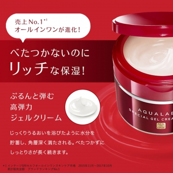 """Shiseido Aqualabel Special Gel Cream Moist, Увлажняющий гель-крем для лица """"Все в одном"""", 90 гр"""
