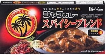 House Java Curry Spicy Blend, Японское карри (очень острое)