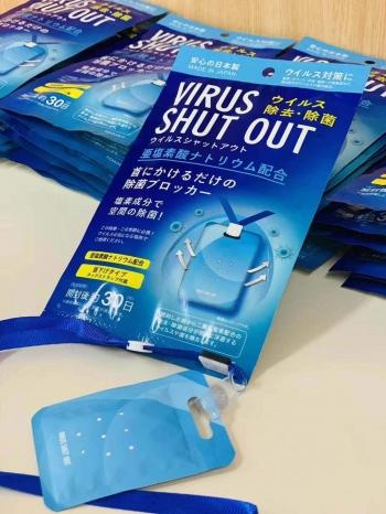 Virus Shut Out, Блокатор вирусов