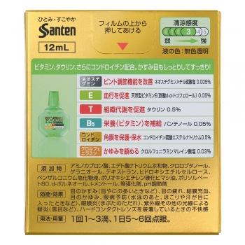 Sante 40 Gold, Профилактические капли для глаз с витаминами и хондроитином 12 мл