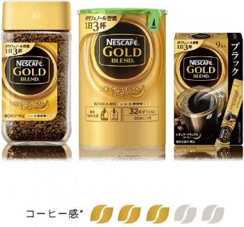Nescafe Gold Eco & System Pack, Растворимый кофе Нескафе Голд 105 грамм