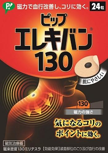 PIP Elekiban 130, Магнитный пластырь 130mT, 24 штуки