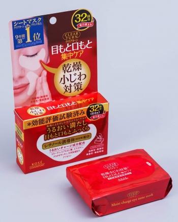 Kose Cosmeport Clear Turn Plumping Eye Zone Mask, Патчи против морщин для кожи вокруг глаз и губ с коллагеном, ретинолом и гиалуроновой кислотой 32 пары