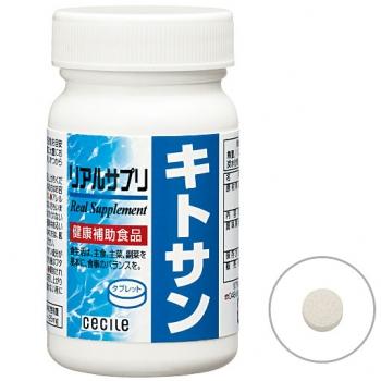 Real Supplement Chitosan, Хитозан из морепродуктов на 30 дней