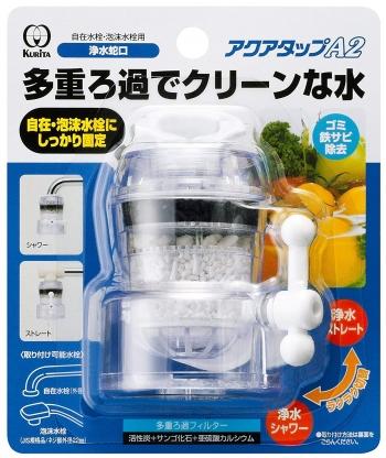 Kurita AQUA Filter Tap А, Фильтр для воды CQA-2024