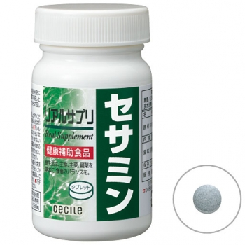 Real Supplement Sesamin, Сесамин (экстракт из кунжута) на 30 дней