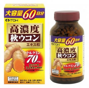 ITOH AutumnTurmeric Extract, Экстракт осенней куркумы на 60 дней