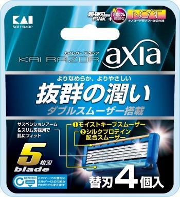 Сменные лезвия к станку KAI RAZOR Axia, 4 штуки