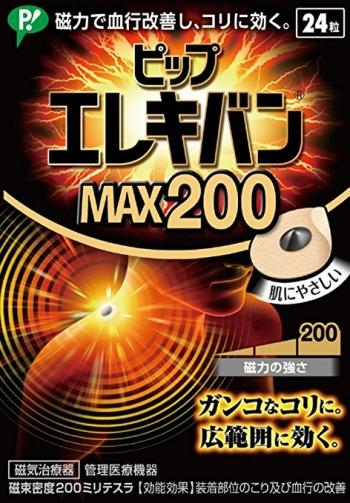 PIP Elekiban MAX 200, Магнитный пластырь 200mT,  24 штуки