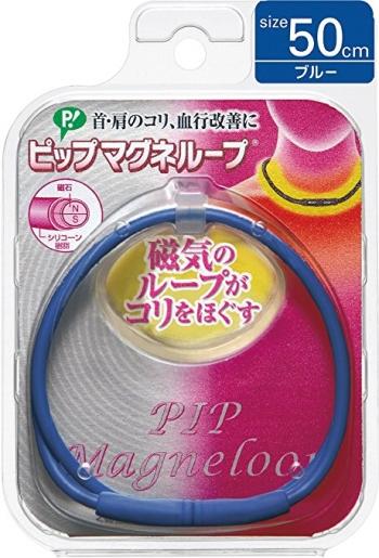 PIP Magneloop 50 cm, Магнитное ожерелье  50 см