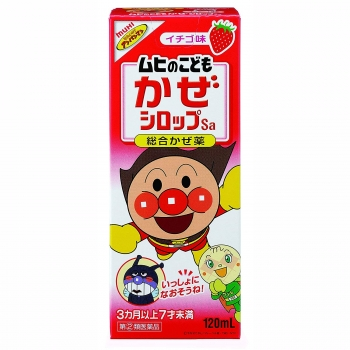 MUHI Sa, Детский сироп от простуды со вкусом клубники 120 мл
