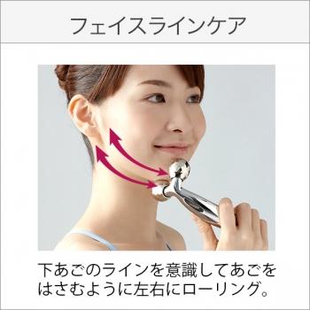 MTG ReFa Carat Face, Лифтинговый массажер для лица RF-CF1842B