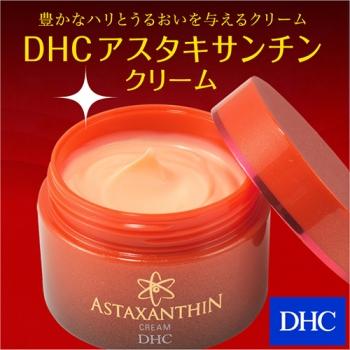DHC Astaxanthin Cream, Крем с Астаксантином 40 гр