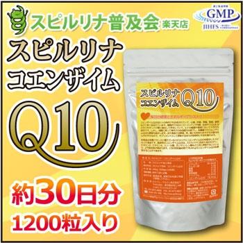 Algae Spirulina + Coenzime Q10, Спирулина + Коензим Q10 на 30 дней