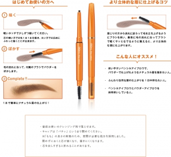 DEJAVU Stay-natura P Powder Pencil Eyebrow, Карандаш для бровей