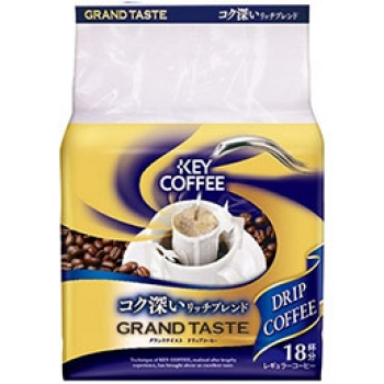Key Coffee Grand Taste Rich Bland,18 пакетов