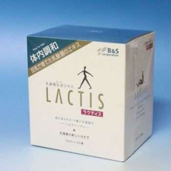 LACTIS, ЛАКТИС-лактобактерии (30штук по 10мл)