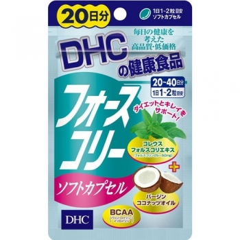 DHC Force Collie Soft Capsule Форсколин и кокосовое масло, на 20 дней