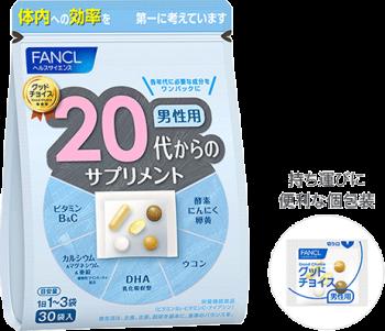 FANCL, Витамины для мужчин старше 20 лет