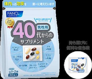 FANCL, Витамины для мужчин после 40 лет