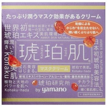 YAMANO Kohaku Mask Cream, Питательный крем-маска для лица 50 гр