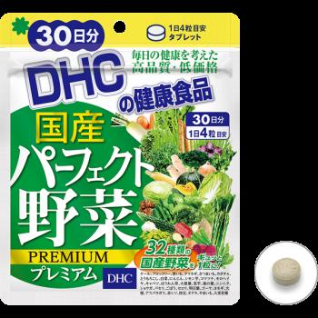 DHC Perfect Vegetable Premium, 32 вида овощей Премиум на 30 дней