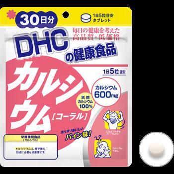 DHC Calcium [Coral], Коралловый кальций на 30 дней
