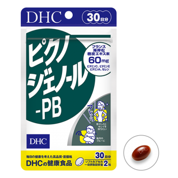 DHC Pycnogenol-PB, Пикногенол на 30 дней