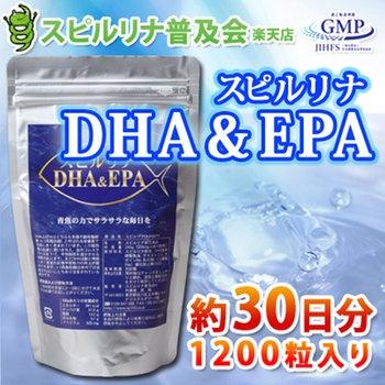 Algae Spirulina, DHA&EPA, Спирулина с Омега-3 на 30 дней