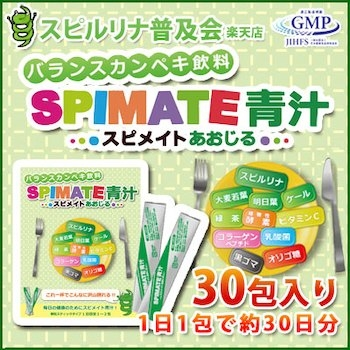 Algae Spimate, Спирулина-аодзиру для детей 30 саше