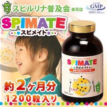 Algae SPIMATE, Спирулина для всей семьи с витаминами, минералами и лактобактериями на 60 дней