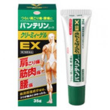 Kowa Vantelin Creamy Gel EX, Гель-крем с индометацином от боли в мышцах и суставах 35 г