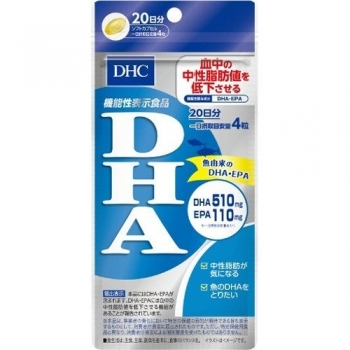 DHC DHA, Омега-3 на 20 дней
