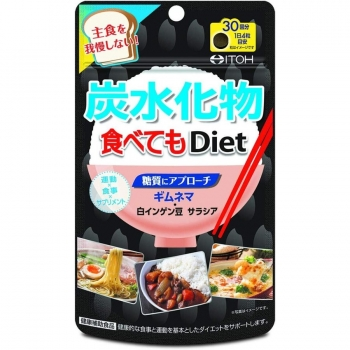 ITOH Diet to eat carbs, Диетическое средство для любителей углеводной пищи на 30 дней