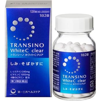 Daiichi Sankyo TRANSINO White C Clear, Таблетки от пигментных пятен и мелазмы на 30 дней