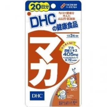 DHC Maca, Мака на 20 дней